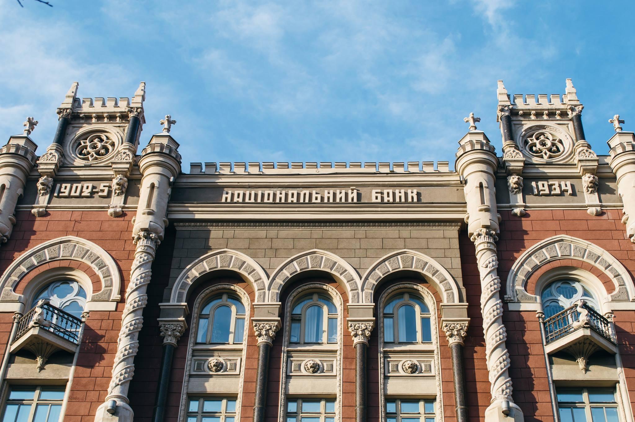 НБУ планирует продать на аукционе 100 миллионов долларов