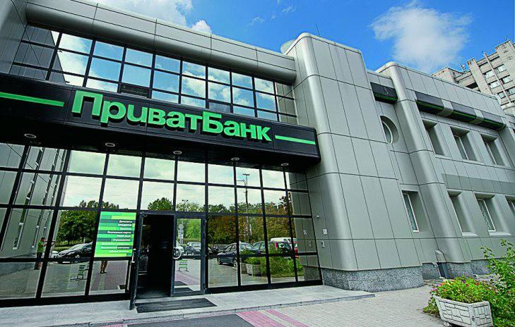 Банкир из Турции возглавил Набсовет ПриватБанка