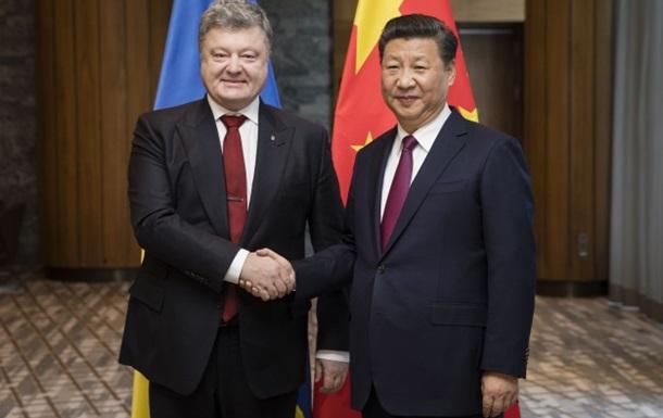КНР готов помочь Украине