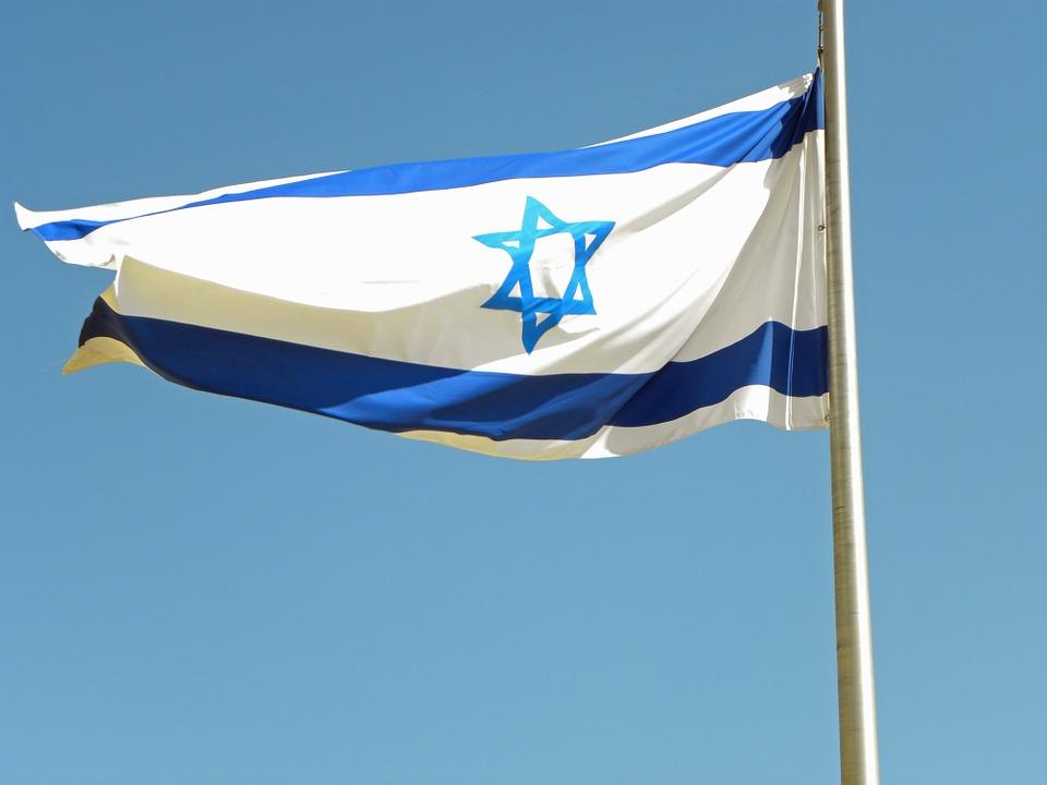 Прошел IV раунд  Соглашения о свободной торговле между Украиной и Израилем