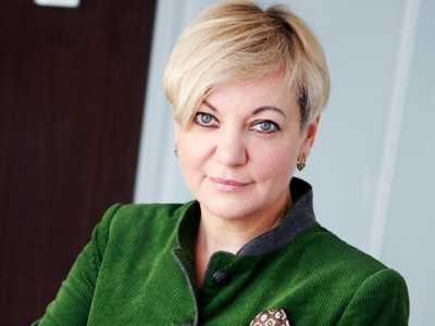 Гонтарева Валерия Алексеевна