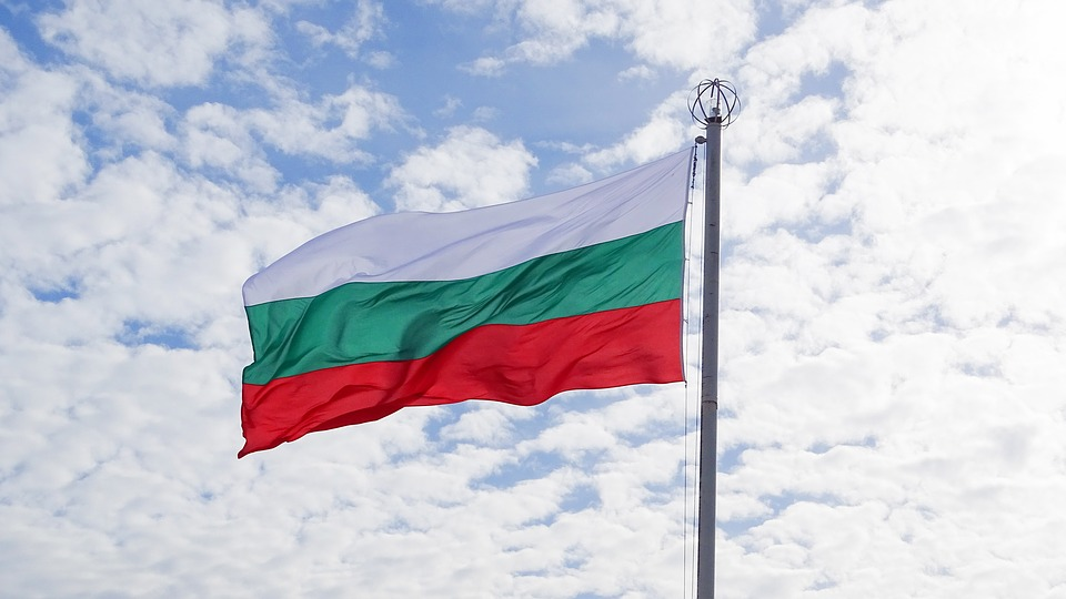 The parliamentary election in Bulgaria was won by a party of pro-European format